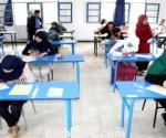 Baccalaureat Algérie 2015