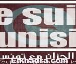 large_news_JE-SUIS-TUNISIE-ALGERIE