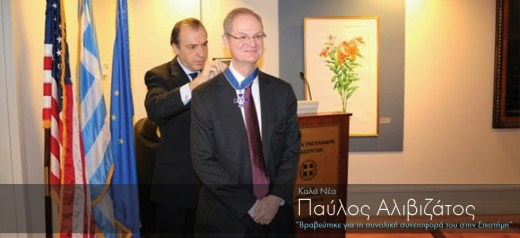 Paul Alivisatos was awarded for his contribution to Science