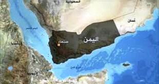 الحوثيون يعدمون إثنين من قيادات المؤتمر الشعبى فى اليمن