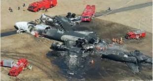 سقوط طائرة مصرية بالقرب من الفيوم