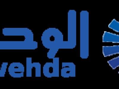 اخبار مصر الان مباشر بعد إيقافه العمل بالمترو.. حقيقة العثور على بئر بترول في النزهة