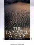 The Farewell Advice