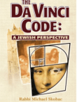 The Da Vinci Code A Jewish Perspective