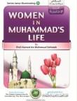 Women in Muhammad's Life