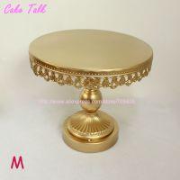 Gold Wedding Cake Stand