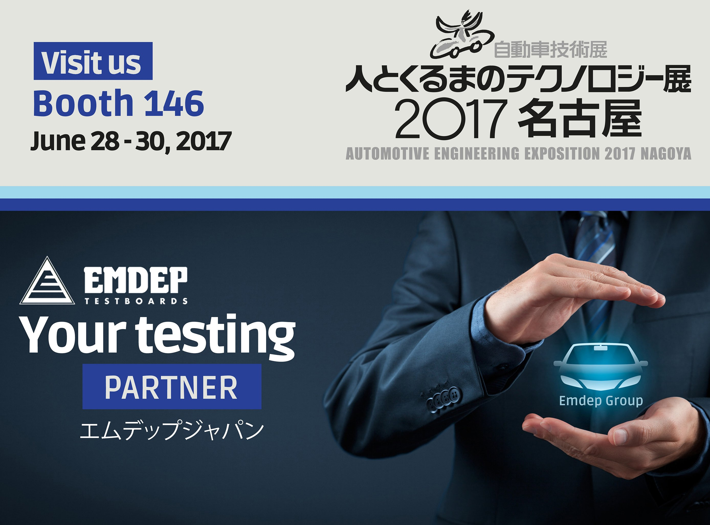 EXPO NAGOYA_BANNER_emdep japan?resize=2776%2C2055 emdep electrical wire processing technology expo 2017 wire harness expo 2017 at bayanpartner.co