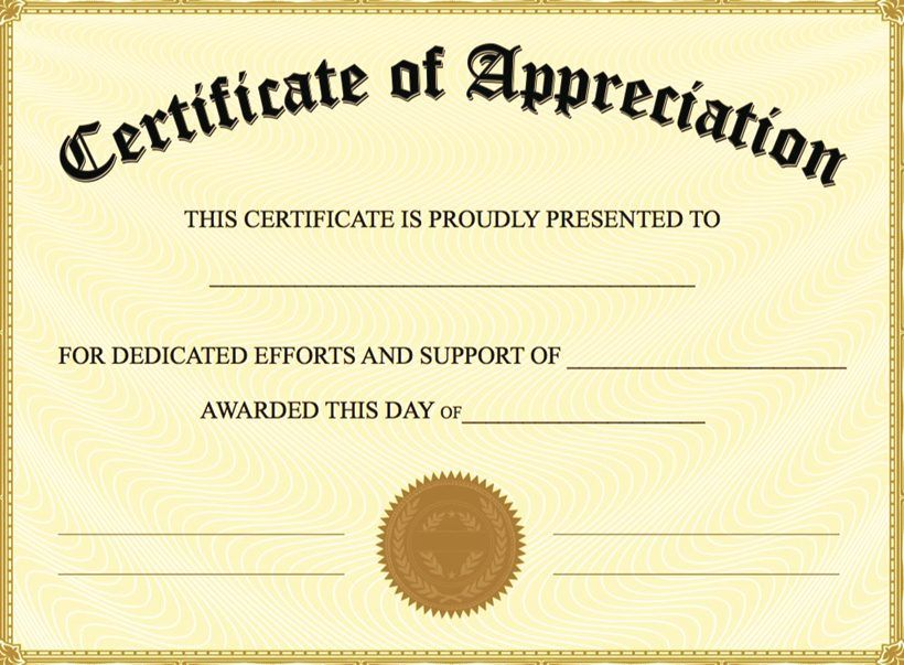 Employee of the Month Certificate Template EmetOnlineBlog - free employee of the month certificate template