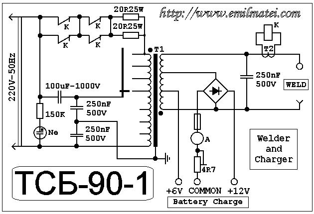 arc welding transformer winding diagram