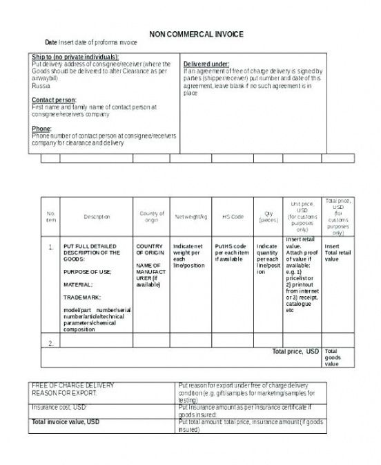 Export Invoice Format In Word Invoice Sample Format Export Invoice