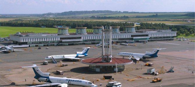 Rejoindre l'aéroport de Saint-Pétersbourg à vélo