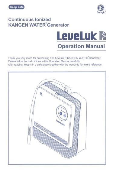 Media  Books  Manuals  Operation Manual Leveluk R - operation manual