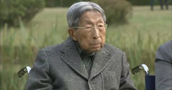 IMG TAKAHITO, Prince Mikasa, Member of the Imperial House of Japan