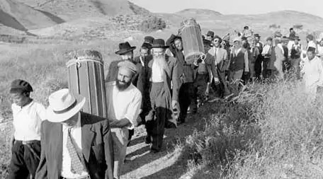 judios-arabes