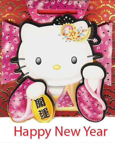 Hello Kitty Lunar New Year Red Lucky Money Envelopes Hello