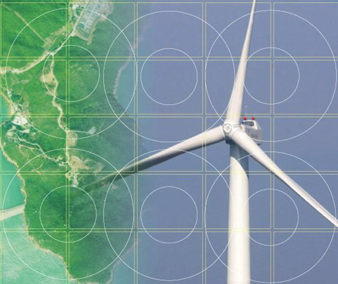 How To Write An Audit Report 14 Steps With Pictures A Commercial Scale Wind Turbine Pilot Demonstration At Hei
