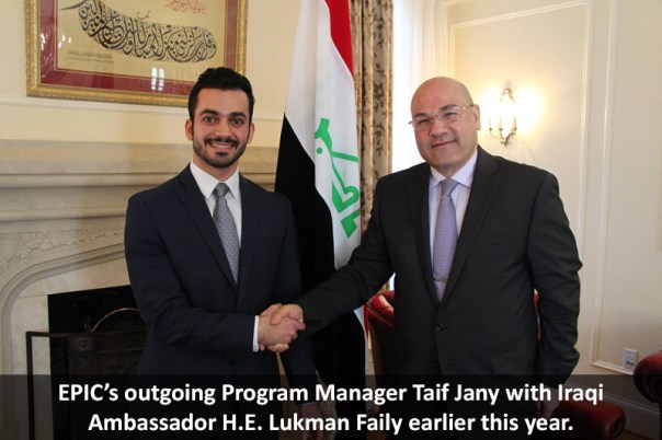 Taif and Amb Faily no logo