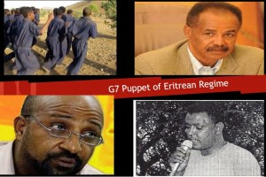 "G7 Treacherous & fictitious ""Unity with So called EPPF in Asmara"" P1"