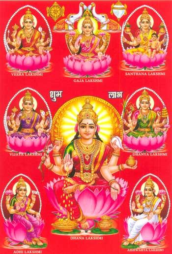 Sri Venkateswara Swamy Hd Wallpapers Sri Ashta Lakshmi Gt Lakshmi Gt Laminated Photos Gt Shopping