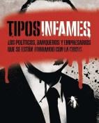Tipos infames - Carlos Fonseca portada