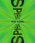 spiral-koji-suzuki-portada