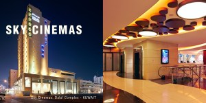 Sky Cinemas | Kuwait