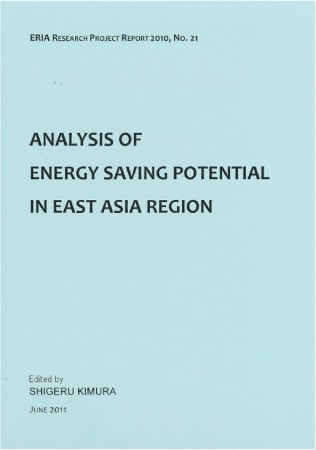 Analysis on Energy Saving Potential in East Asia\ - research project report