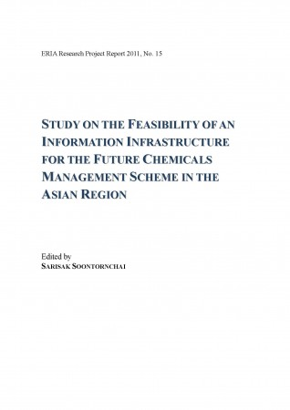 Study on the Feasibility of and Information Infrastructure for the - research project report