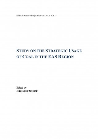 Study on the Strategic Usage of Coal in the EAS Region - Research  ERIA - research project report