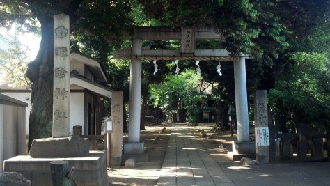 Yanaka Shrine
