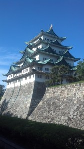 This is Nagoya Castle.