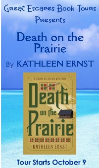 DEATH ON THE PRAIRIE SMALL BANNER