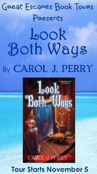 LOOK BOTH WAYS SMALL BANNER