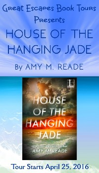 HOUSE OF THE HANGING JADE small banner