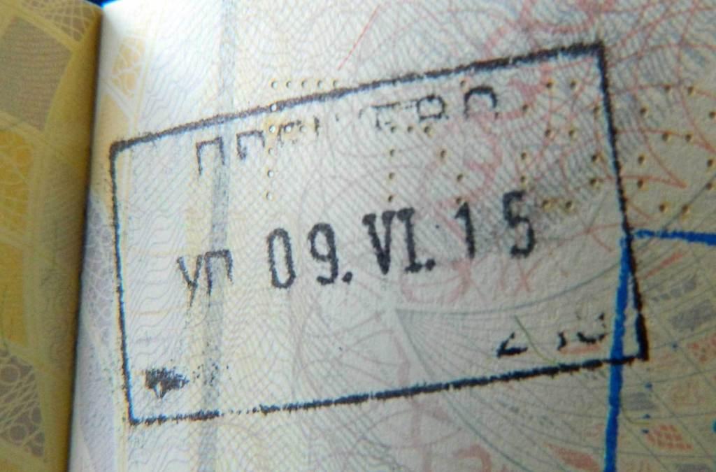 Precisa de visto para viajar à Sérvia?