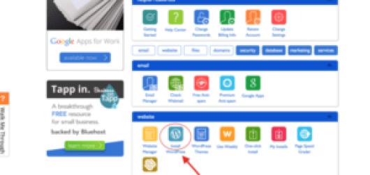 1-click-wordpress-install