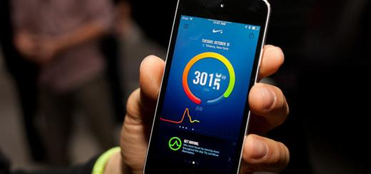nike-plus-app-healthkit-fuelband