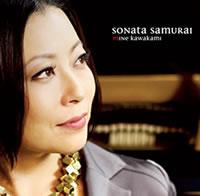sonata_samurai