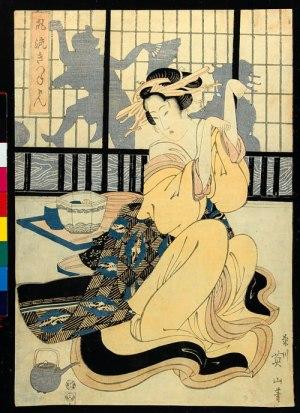 風流きつねけん 菊川英山筆 浮世絵:江戸(東京)1824年