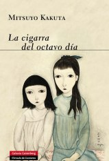 oct2014_La cigarra del octavo día