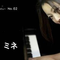 <!--:es-->La pianista Mine Kawakami<!--:--><!--:ja-->ピアニスト 川上ミネ<!--:-->