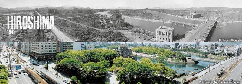 FOTOGRAFÍA HECHA DESDE EL TEJADO DEL EDIFICIO DE LA CÁMARA DE COMERCIO E INDUSTRIA DE HIROSHIMA, 260 METROS AL NORTE DEL LUGAR DE IMPACTO 5 de octubre de 1945. HIROSHIMA HOY