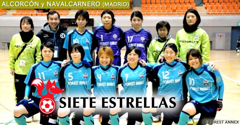 """Torneo Internacional de Fútbol Sala Femenino """"SIETE ESTRELLAS"""""""