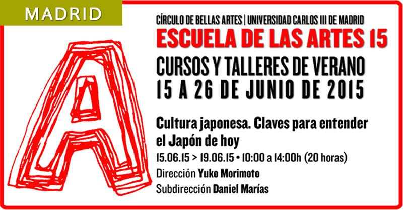 マドリードにて日本文化コース「今日の日本を理解するには」