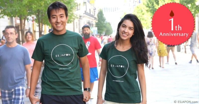 ESJAPON.com オープン1周年記念