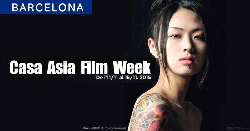 Nov2015esjapon_CasaAsiaFilmWeek_Top