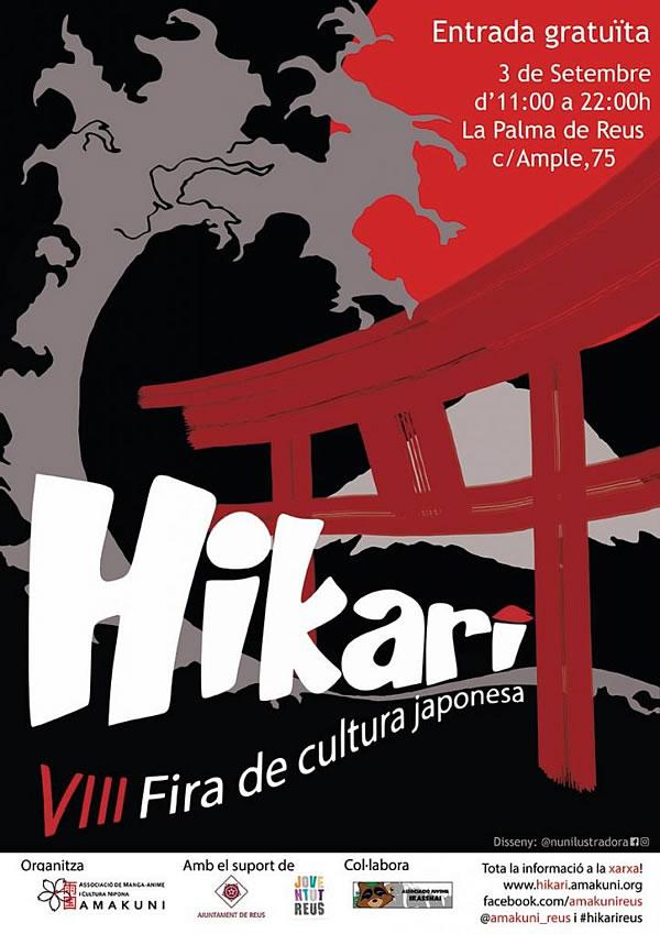 Ago2016_Hikari_Cartel