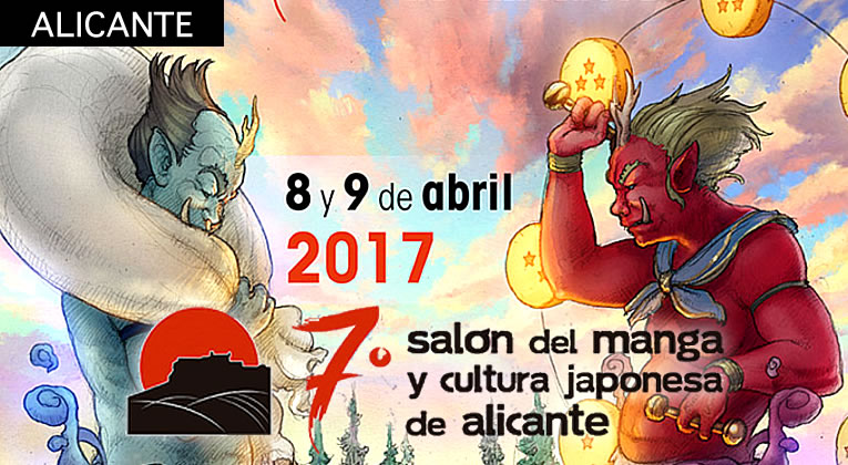 mar2017_salon-del-manga-alicante_top
