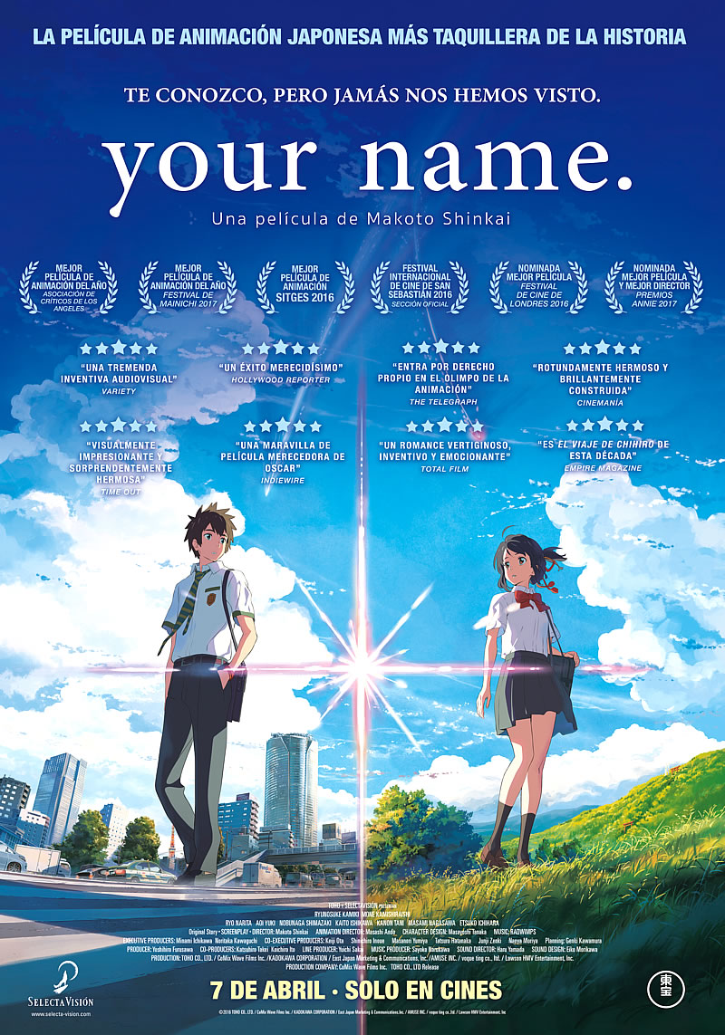 mar2017_yourname_cartel