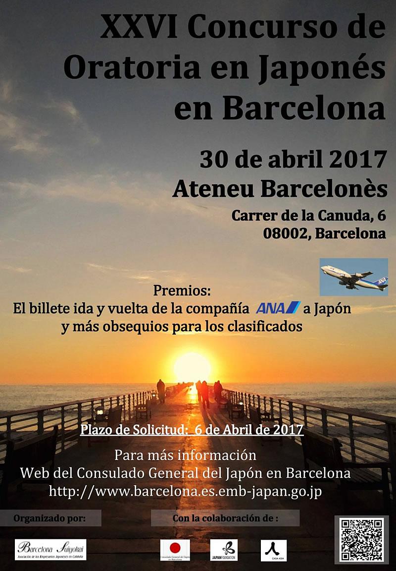 abr2017_xxvi-concursodeoratoriajaponesaenbarcelona_cartel